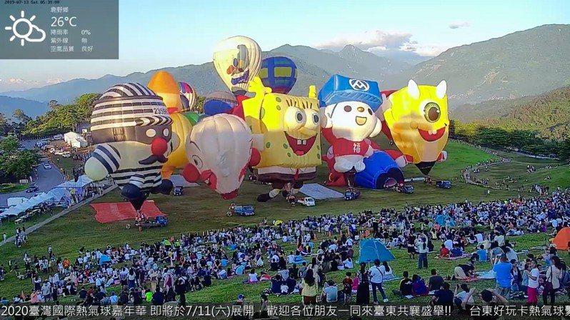 台東2020「台灣國際熱氣球嘉年華」將於7月11日開跑,縣府兼顧防疫需求,提供鹿野高台即時影像直播服務。圖/台東縣政府提供