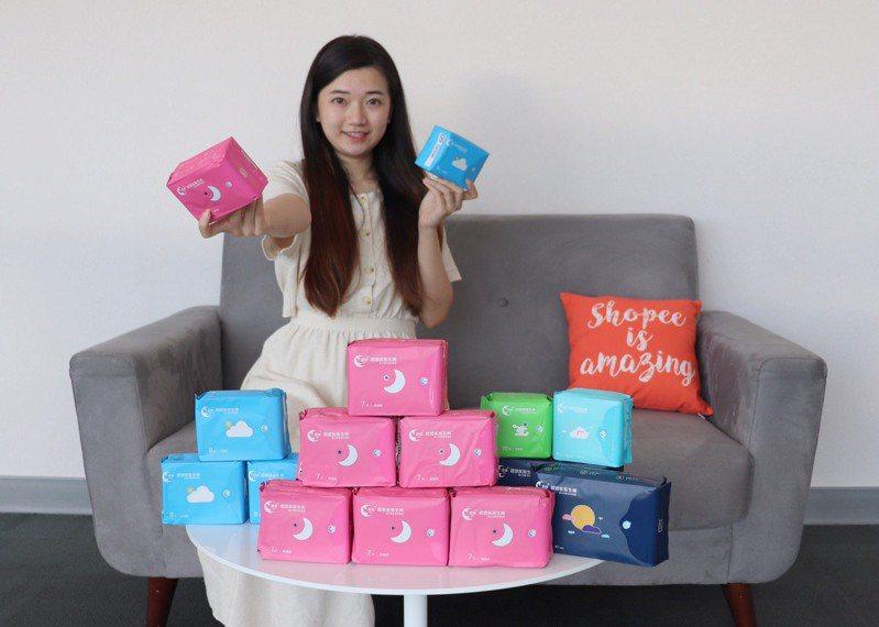 蝦皮購物618品牌旗艦活動期間「涼感」關鍵字搜尋量成長近3倍,涼感衛生棉更是狂賣。圖/蝦皮購物提供