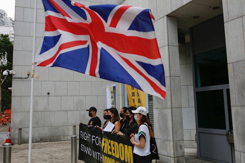 香港工會團體26日向英國駐港總領事館遞交請願書,希望英國表達反對港版國安法。(路透)