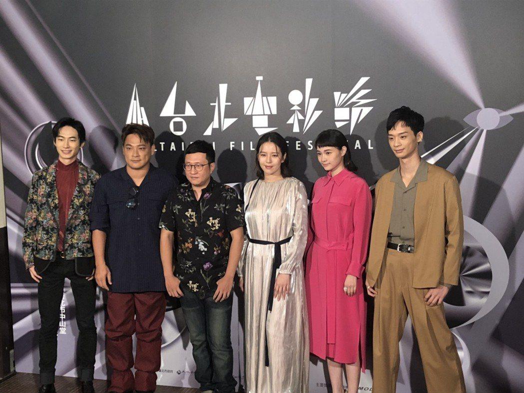 「惡之畫」主要演員劇組出席台北電影節首映。圖/記者陳建嘉攝