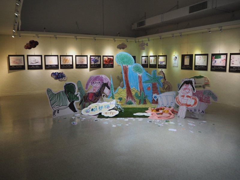 台灣師範大學三名碩士生花一年指導七名低視力孩子繪畫創作,25件作品即日起展出在台灣藝術館展出。圖/台灣師範大學提供