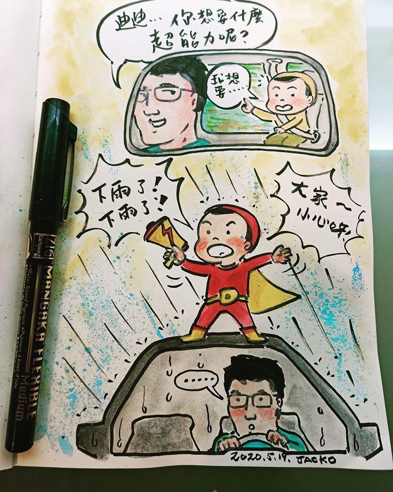 蔣偉文小兒子想擁有站在車頂上提醒民眾躲雨的超能力。圖/摘自臉書