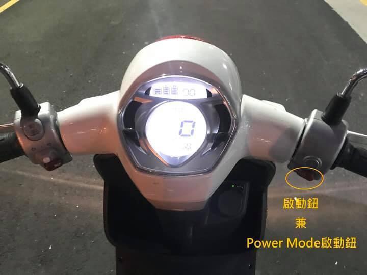 原PO不習慣騎電動機車,以為要有發動聲才代表機車有啟動。圖擷自臉書社團「爆廢公社公開版」