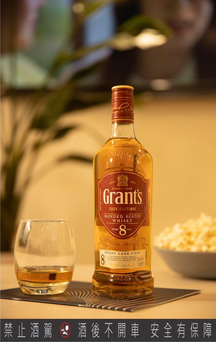 Grant's格蘭8年雪莉風味桶蘇格蘭威士忌,建議售價500元。圖/格蘭父子提供
