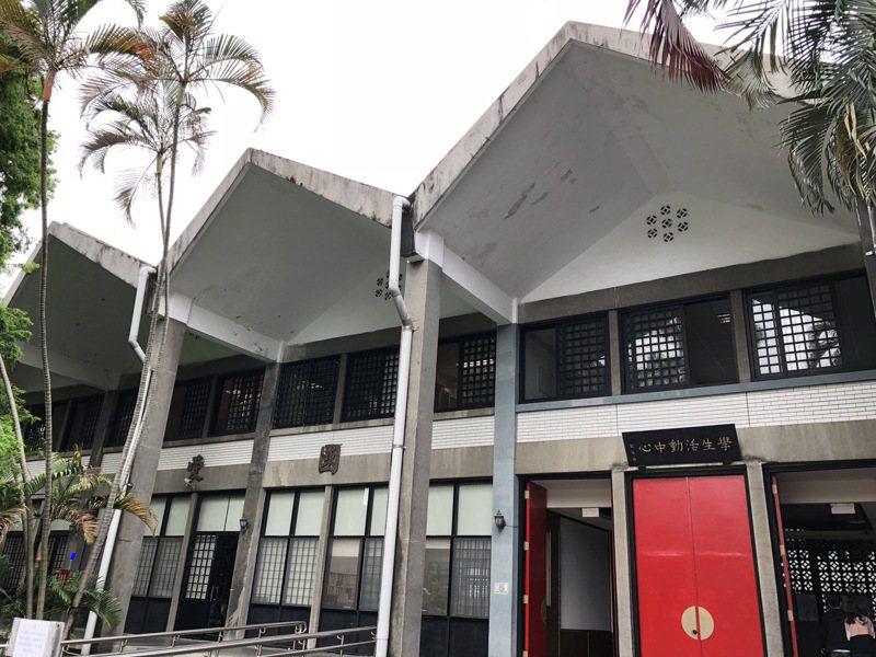 台大第一學生活動中心,是建築界眼中王大閎最好的公共建築之一。 記者何定照/攝影
