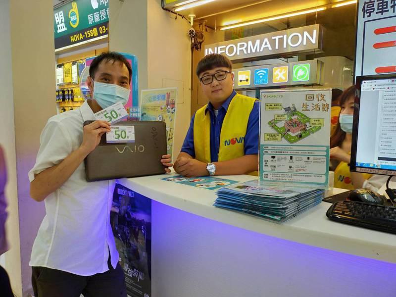 新竹市回收生活節開跑,廢筆電、平板等可到3C賣場、量販店兌換現金抵用券。圖/市府提供