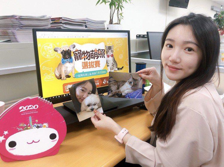 「momo寵物萌照選拔」開跑,即日起至7月13日中午前上網報名參賽,就有機會獲得...