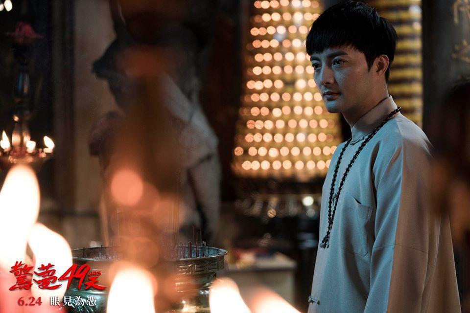古斌在「驚夢49天」扮演法師,又要扮女裝,表現相當精采。圖/原創娛樂提供