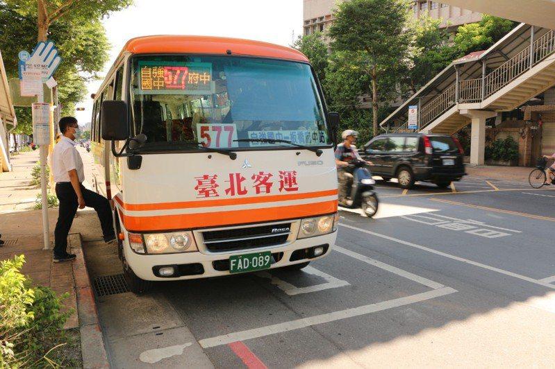 新北交通局指出,中和、泰山、五股、汐止、新店等5行政區共計11條新巴士,將在7月1日起轉型為市區巴士,並換新路線編號。圖/新北交通局提供