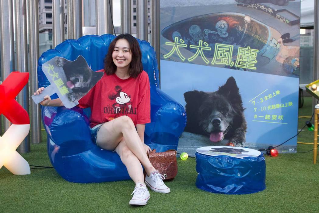 蔡燦得出席「犬犬露天電影院」搶先看的活動。圖/繁盛映畫提供