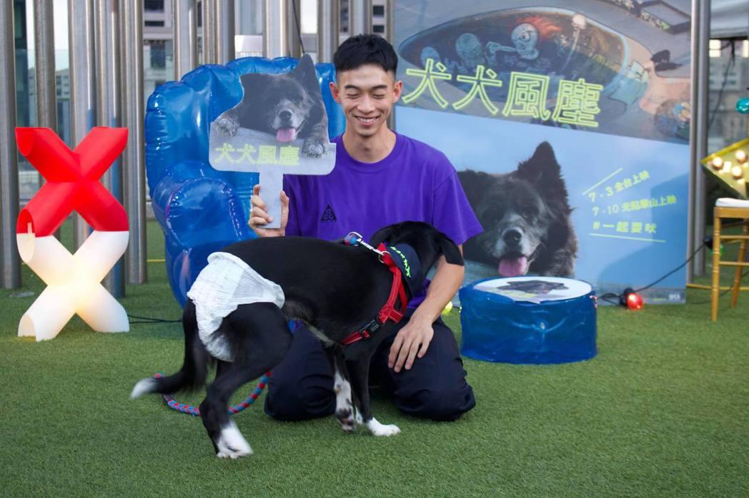 王可元出席「犬犬風塵」戶外放映活動。圖/繁盛映畫提供