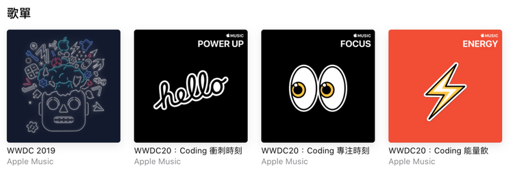 蘋果每次發表會都像一場華麗的舞台秀,現在從Apple Music也可收聽並下載W...