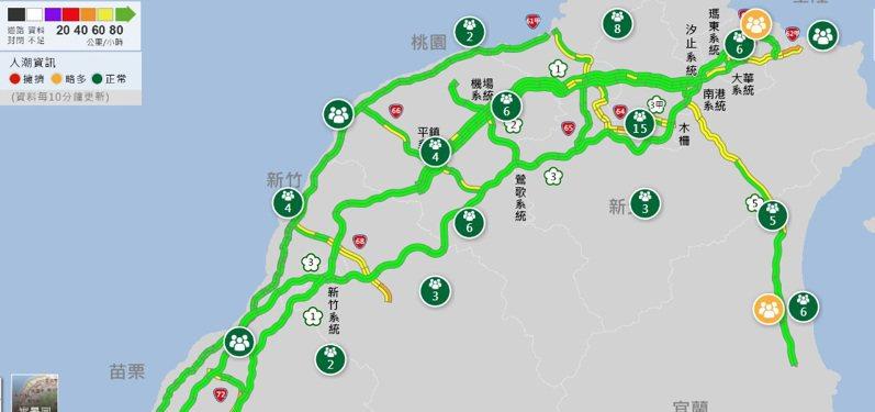 高速公路中部路段今天北上沒有預期中塞車,車行相當順暢。圖/擷自「高速公路1968」網站