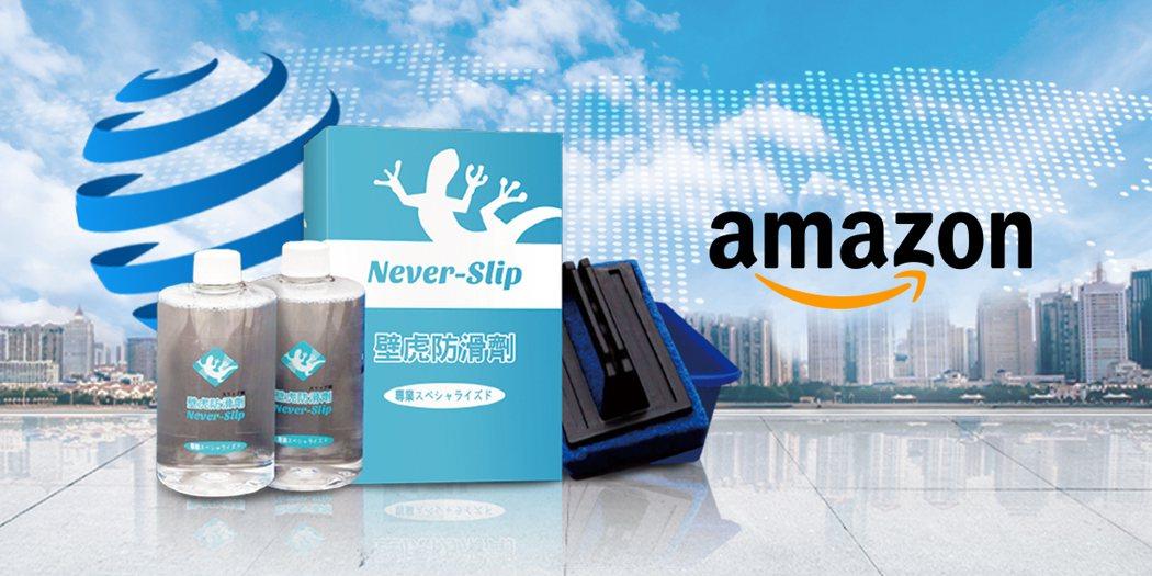 壁虎防滑劑是目前唯一通過美國TRA毒物評估的台製防滑劑,AMAZON網站販售中。...