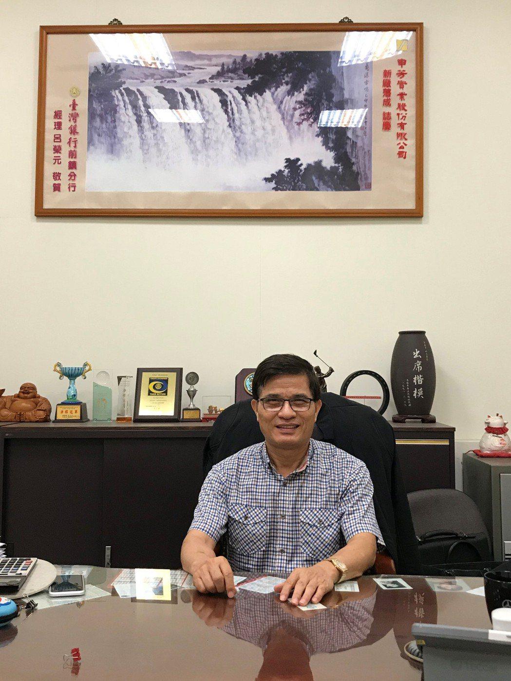 申芳實業總經理陳玉榮。宋依靜/攝影。