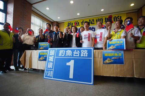 釣魚台在明朝就屬「我國」?從國際法看領土爭議與台灣困境