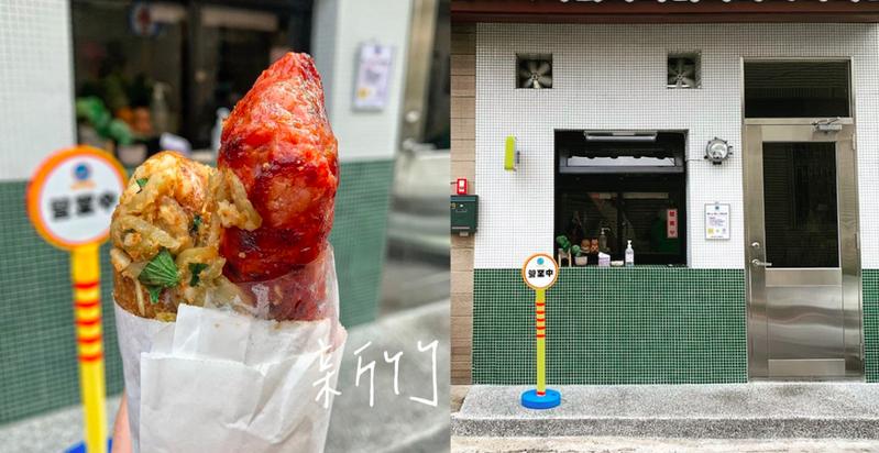 傳統美食小吃「大腸包小腸」也可以很文青。 圖/IG網友wolf.bae_eat授權