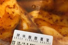 好市多「隱藏版」食物散發出神秘怪味 網大讚:必買商品