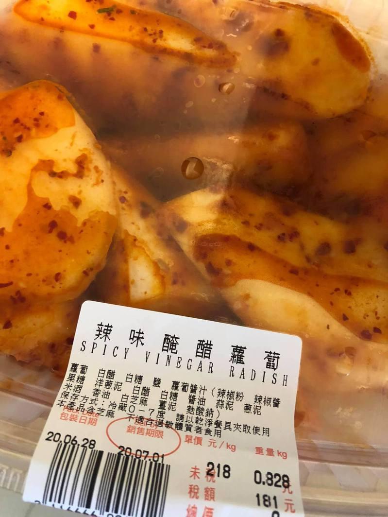 一名網友PO文提到,在好市多買的醃蘿蔔「雖然聞起來超像屁味,但是真的好美味!」圖擷自YouTube</a