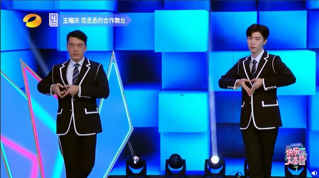 王耀慶穿上「哥哥」制服和范丞丞大跳《EIEI》。圖/擷自王耀慶工作室的微博