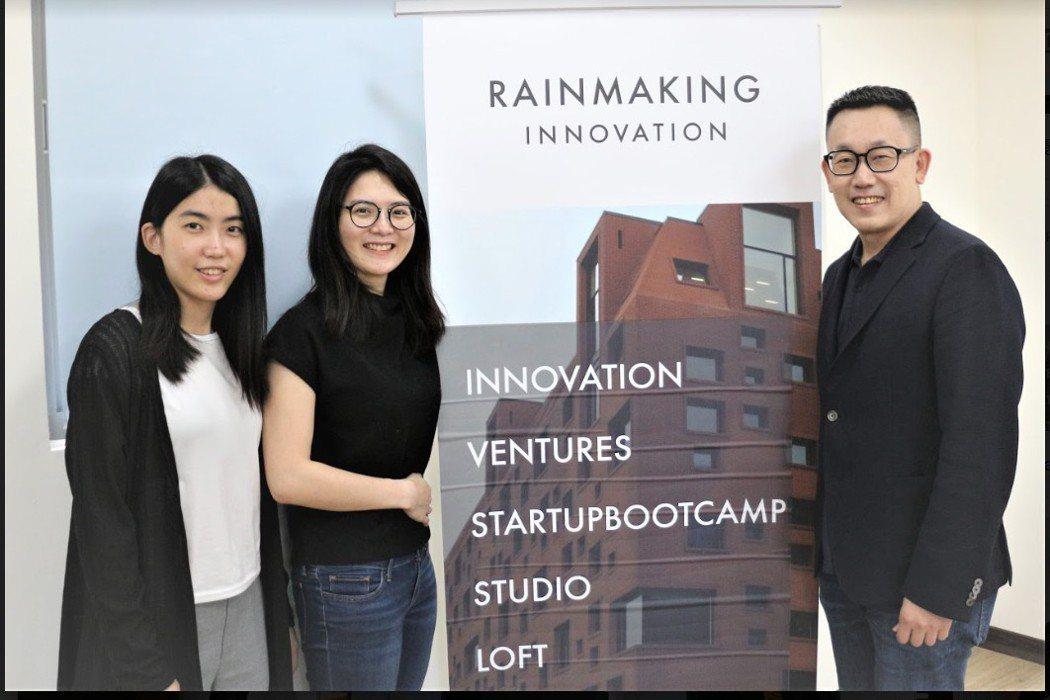 Rainmaking Innovation執行團隊一年要辦好幾場活動,給予新創活...