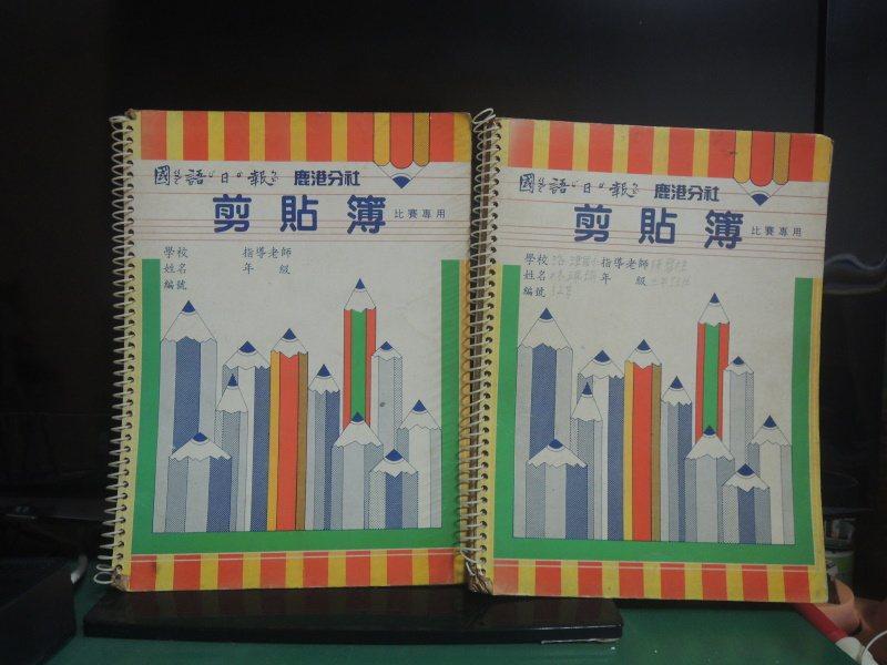國語日報剪貼作文比賽專用簿