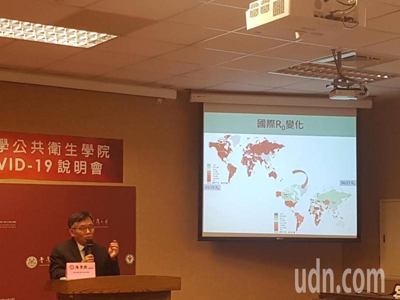 陳秀熙建議,隨著各國開始復工應該建立職業風險防範指引。記者楊雅棠/攝影