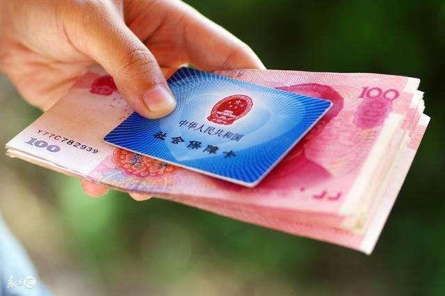 北京日前宣布,将发放失业补助金,最长可领取6个月,补贴标准根据参保缴费时间为每月人民币880或1,408元(约新台币3,670至5,910元)。图/新浪网