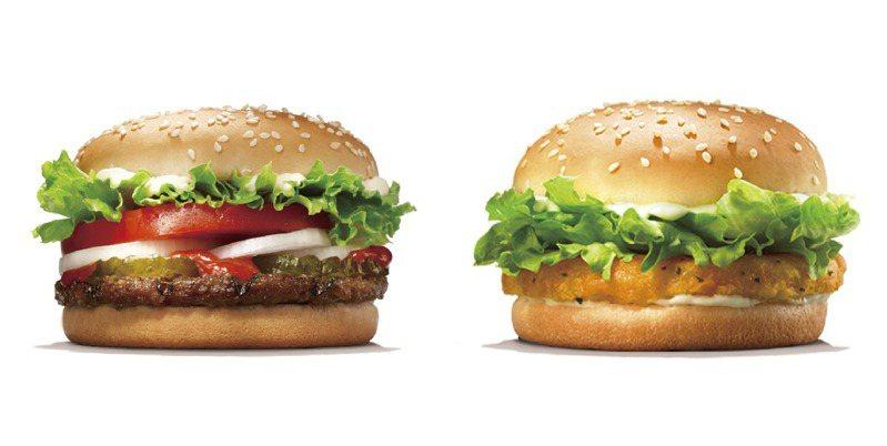 漢堡王推出「小華堡」或是「經典脆雞堡」的1元加購優惠。圖/漢堡王提供
