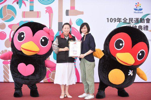 全民運動會籌備處成立 紅面鴨當吉祥物