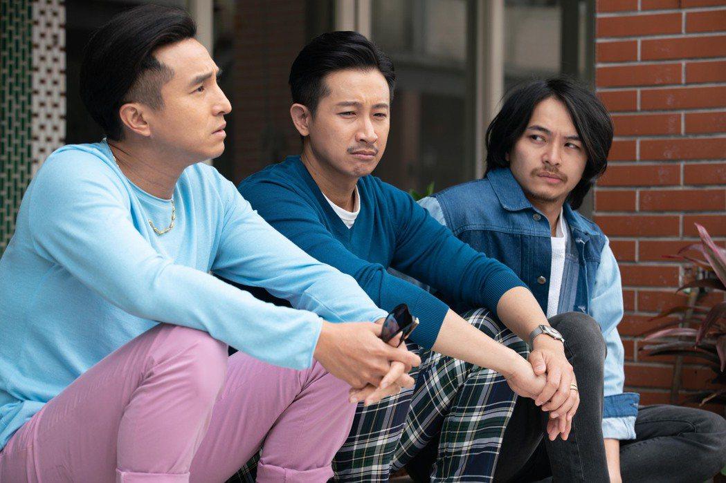 王少偉(左起)、Darren、楊銘威飾演三兄弟。圖/公視提供
