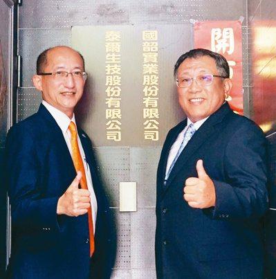 佳世達投資國韶實業擴大透析市場版圖,圖為國韶新任董事長黃士修(左)與總經理林育民。佳世達/提供