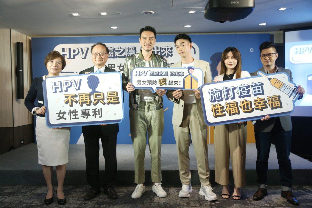 王陽明(左三)、王可元(右三)擔任台灣癌症基金會衛教大使,提倡預防HPV人類乳突...
