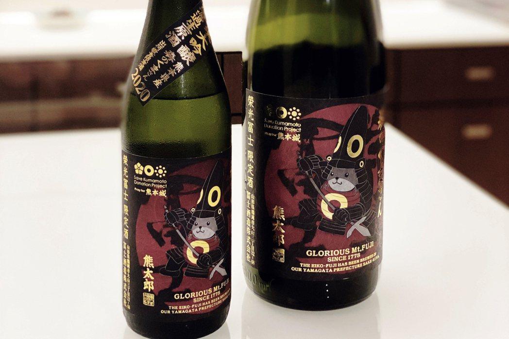 山形縣酒造榮光富士的酒品「熊太郎」(使用酒米為「森林的熊先生」),是為了振興支援...
