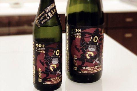 酒杯中的產業苦難:天災擊潰釀造鍊的「2020日本酒危機」