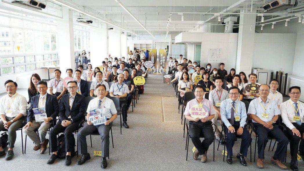 這場活動吸引108位成大教授及法人踴躍參與。 主辦單位/提供