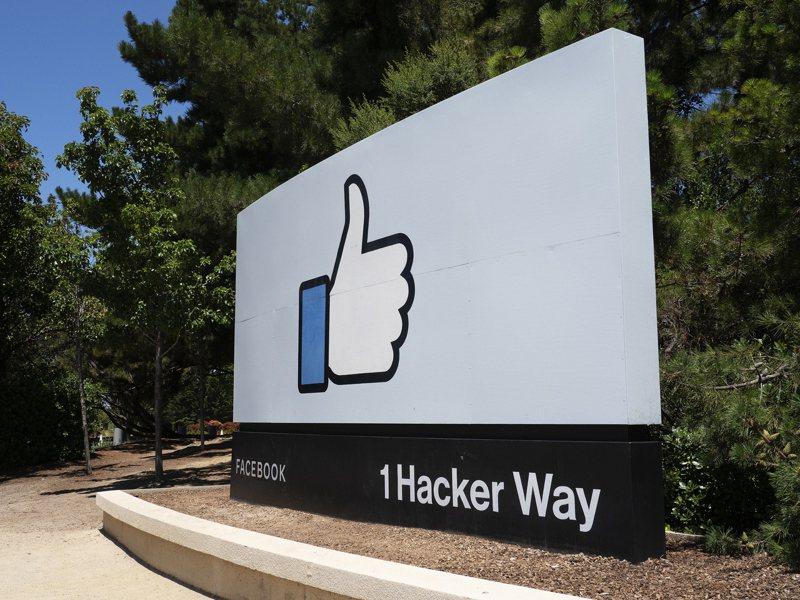 當用戶要分享超過90天的舊新聞時,臉書將提醒用戶,為用戶分享的內容提供更多背景資訊。歐新社