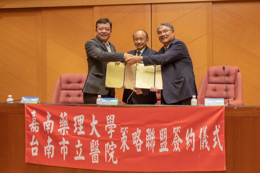嘉藥校長李孫榮(左起)、秀傳醫療集團總裁黃明和及台南市立醫院院長蔡良敏簽署雙方策...