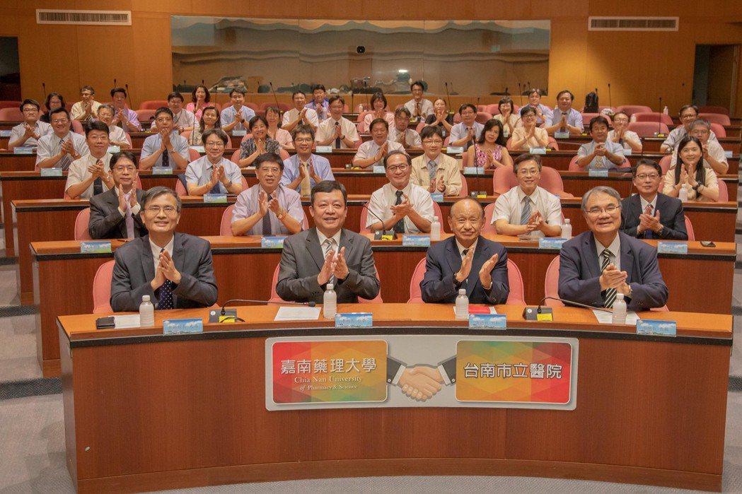 嘉南藥理大學與台南市立醫院締結策略聯盟,與會貴賓合影留念。 嘉藥/提供