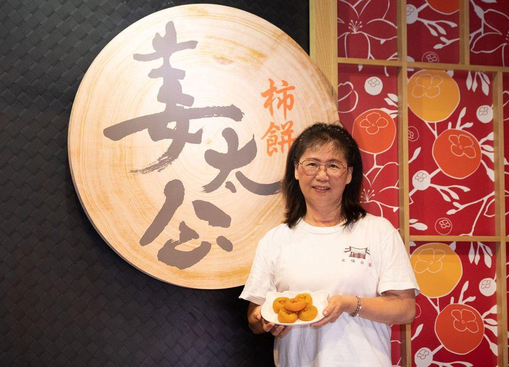 北埔鄉魅力商圈發展促進會理事長彭美善力推「北埔五寶」,從飲食文化認識客庄聚落。