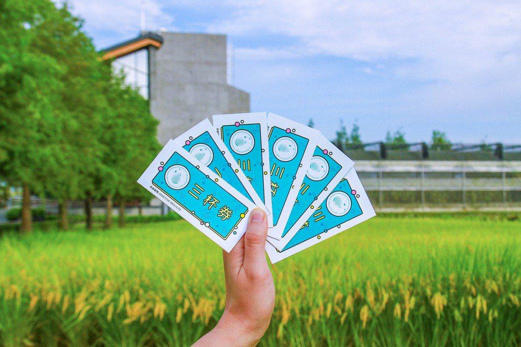 使用振興三倍券至棗稻田用餐消費,即送三杯券。