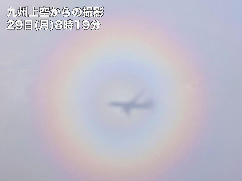 九州上空出現罕見「觀音圈」。圖/Weathernews