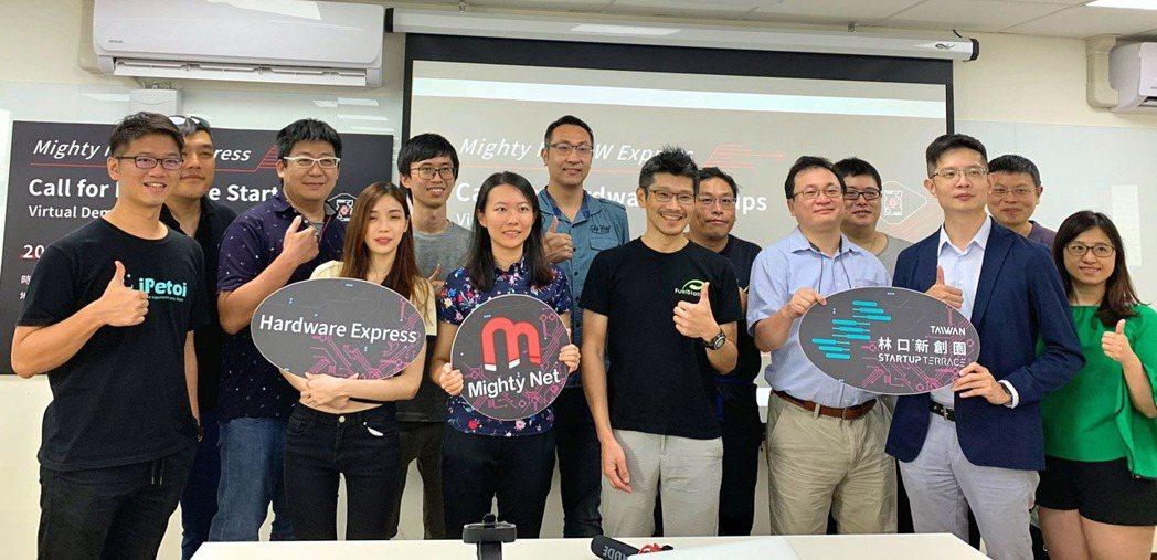 「Mighty Net硬體創業加速計畫」,去年已成功協助了24家國內外硬體新創跨...
