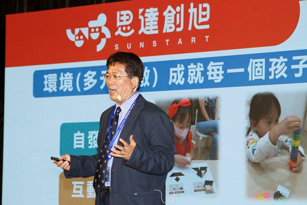 思達創旭董事長黃旭宏宣示台灣教育服務產業成果受到肯定,目前已有多個國家洽談引進。...