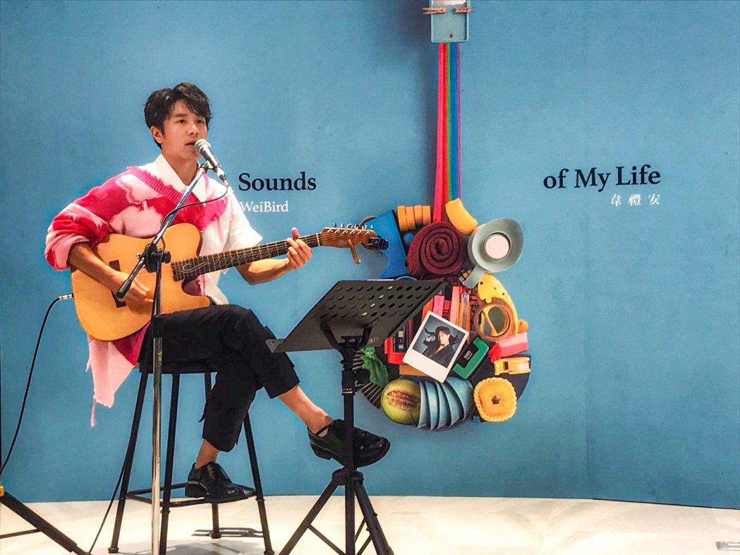 韋禮安於M17集團新大樓live開唱。 17LIVE/提供