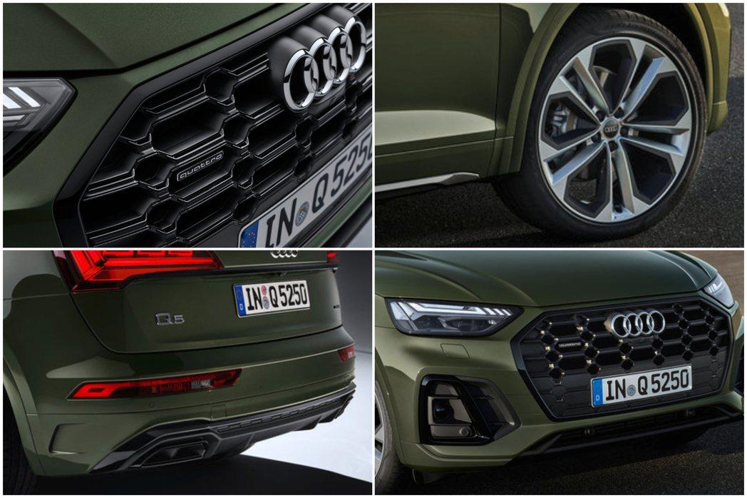 小改款Audi Q5外觀特色。 摘自Audi