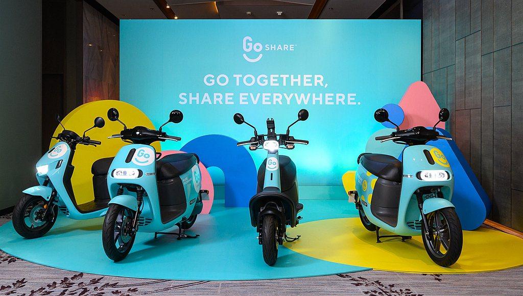 GoShare首波將於台南都會區共投放200台車輛,祭出輕巧時尚的Gogoro ...