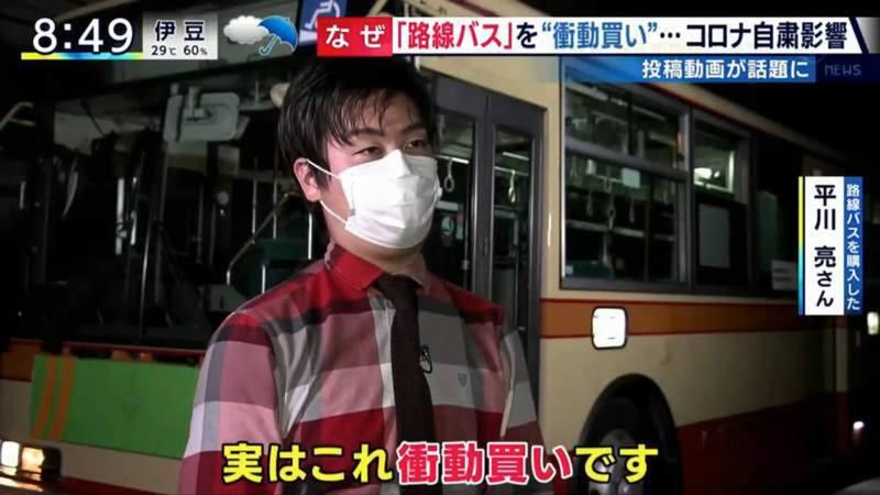 平川本身是大型車輛司機,現正為剛購入的巴士辦理牌照,希望很快可以將公車開到街上。圖/富士電視台節目