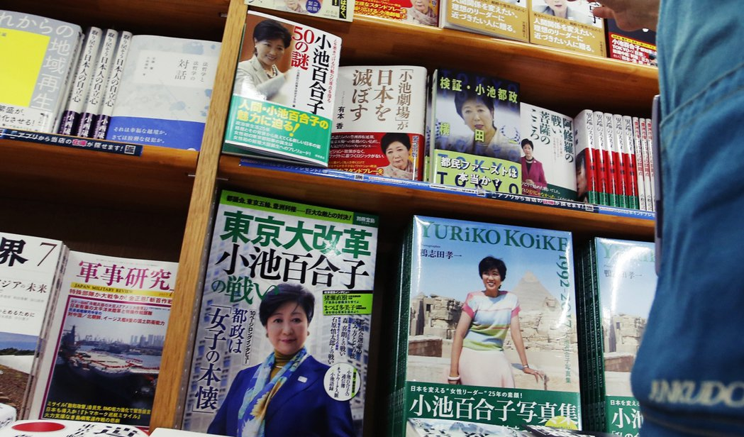 在東京都選舉中,向來都是空戰(文宣戰)大過於陸戰(組織戰),也因此小池陣營企圖透...