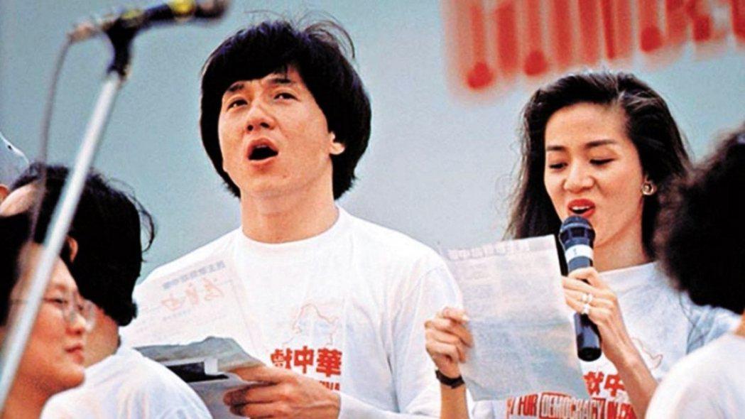 儘管中國政府開始透過合拍片拉攏香港電影人,不過1980年代的台灣仍是香港電影重要...